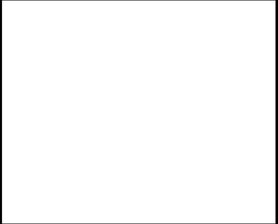 banjoLogoW